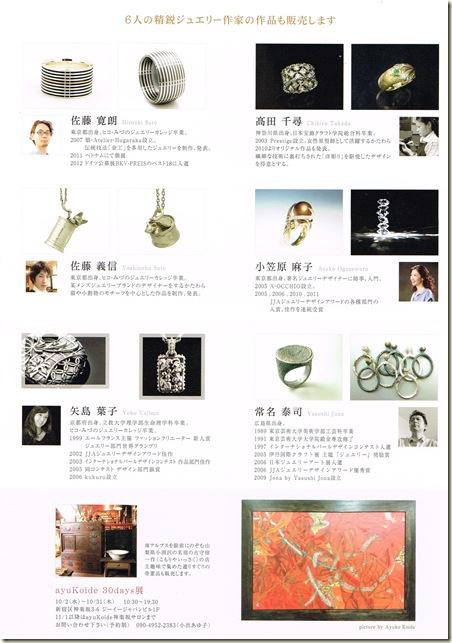 CCI20131001_0002